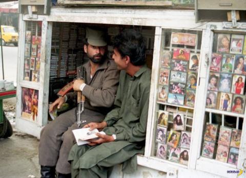 Афганистан 1995