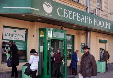 Крым наш, но Сбер прав. В защиту решения, которое никому не нравится