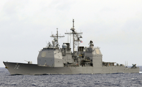 Иранский корабль вынудил эсм…