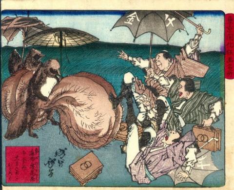 Чудовища японской мифологии