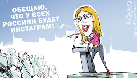 В России сто миллионов лишни…