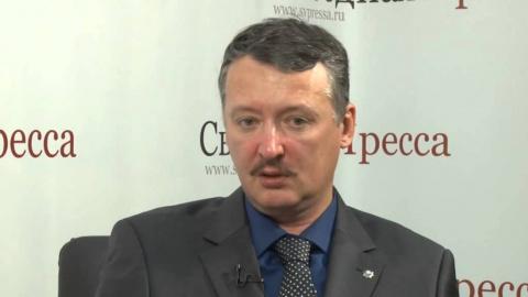 Экс-глава МГБ ДНР ставит Стр…