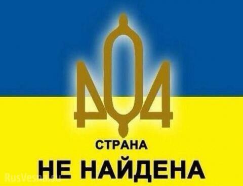 План Порошенко провалился. А теперь начнётся самое интересное, — экс-глава МГБ ДНР