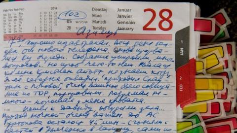 «Мутко очень волнуется из-за биатлона»: опубликованы дневники Родченкова