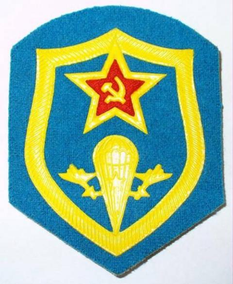 Порошенко заявил, что в СССР…