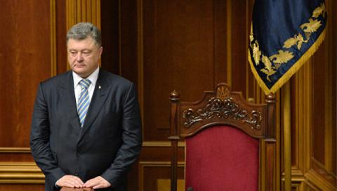 """Порошенко в Мюнхене обвинил Путина в """"ненависти к Украине"""""""