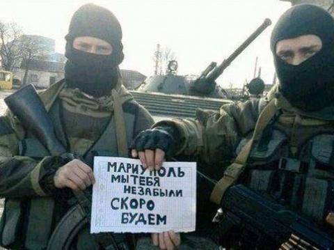 В ДНР завершилось формирование полноценной армии