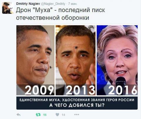 Путин мстил Клинтон медленно и с наслаждением