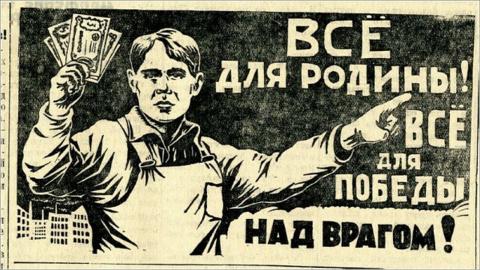 Полномасштабная экономическая война России объявлена. Валентин Катасонов