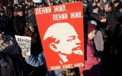 Страна стала на коммунистиче…