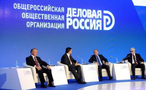 Съезд «Деловой России»