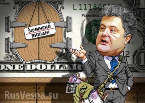 Репутационные потери Украины…