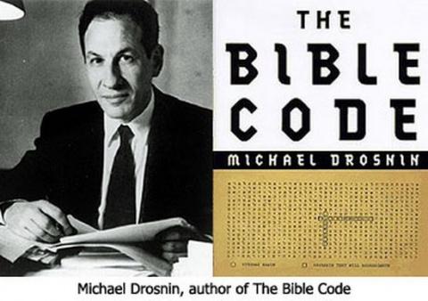Библейский код – что нас жде…