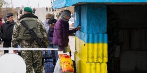 Киев сорвал разведение сил в…