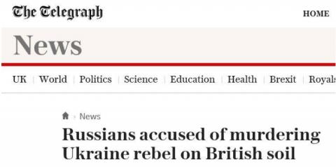 Британские СМИ неожиданно признали ЛДНР законной властью