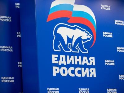 Президиум Генсовета «Единой России» перезапустил платформы и утвердил новых председателей