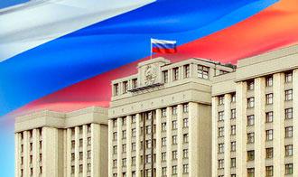 Опрос: Выборы депутатов в Госдуму в 2016 году