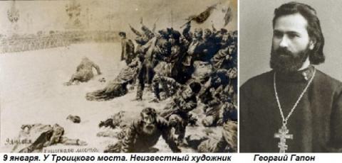 Этот день вистории: 1905 го…