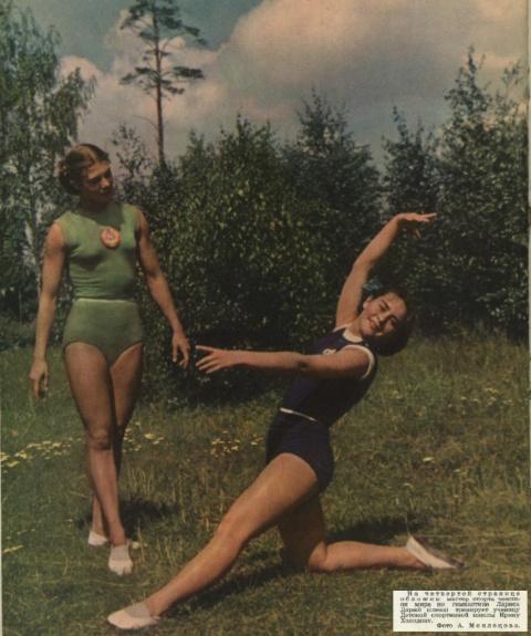Неподдельная настоящая красота! Советские девушки на журнальных фотографиях