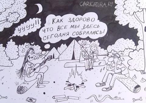 """Байки бурной молодости. """"Пош…"""