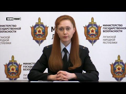 В ЛНР возбудили уголовное дело по факту гибели представителя СММ ОБСЕ