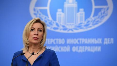 Захарова напомнила США, что Россия свои территории не возвращает