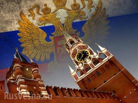 ВАЖНО: В Кремле подтвердили …