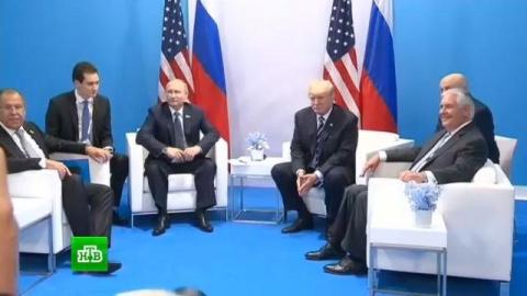 Трамп боится Путина
