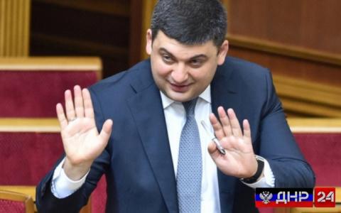 Украинский министр: Резко по…