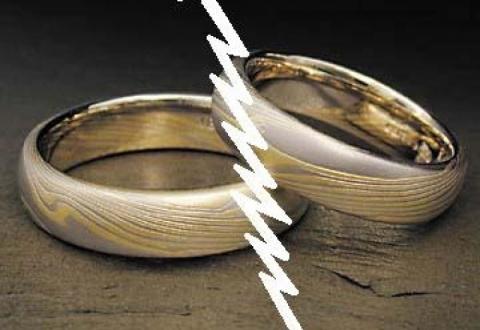 """Официальный брак против """"гра…"""