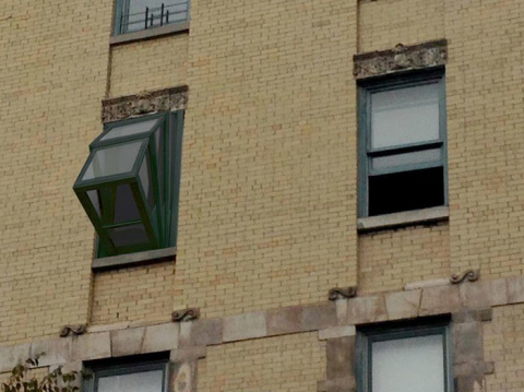 Окно, с которым можно смотре…