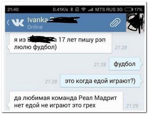 Даешь грамотность!! Перлы народа))