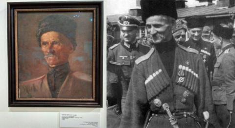 Портрет пособника нацистов у…