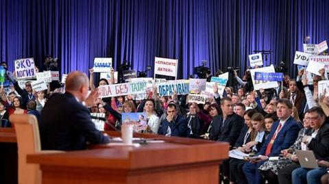 Путин и зияющая пустота
