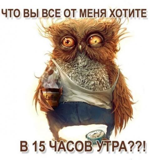 Вадим Кривчиков