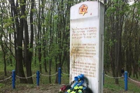 Под Тернополем вандалы осквернили памятник жертвам Холокоста