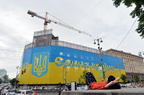 Жители Донбасса с украинской…