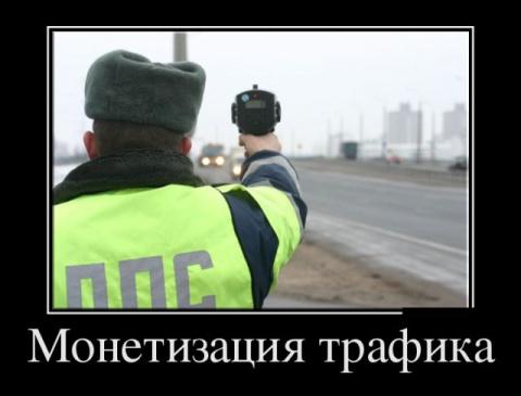 Юмор из народа)