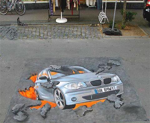 Рисунки на асфальте 3D