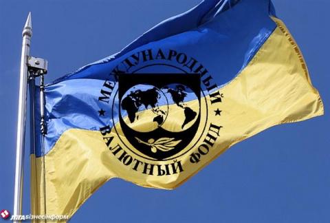Украина не выполнила 8 из 11…
