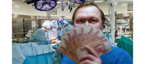 Нужна ли россиянам платная медицина? Согласитесь, ведь нет уже бесплатной?