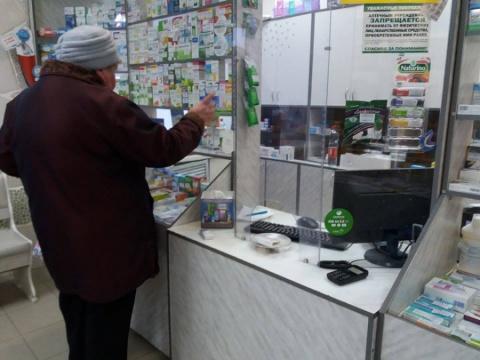 Случай в аптеке