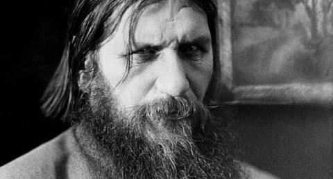 Григорий Распутин был при дв…