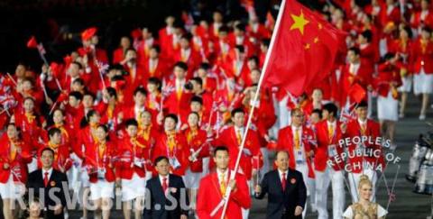 ВАЖНО: Китай поедет на Парал…