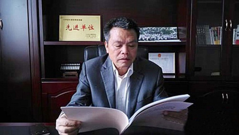 Китайский миллионер сравнял …