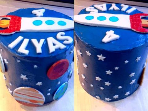 Галактический торт, раскрыва…