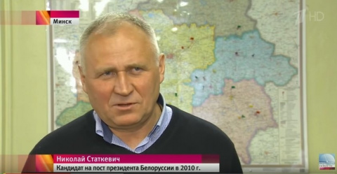 Россия готовится к Беларуси без Лукашенко