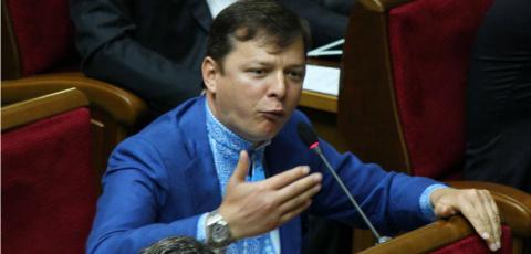 Ляшко: Визит Савченко в Моск…