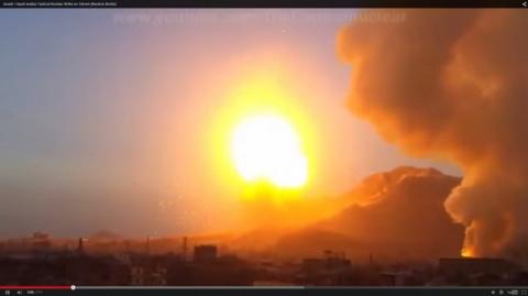 Какое оружие применила Саудовская Аравия в Йемене?