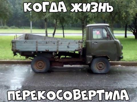 Авто до дурки